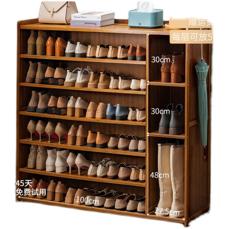 鞋柜家用门口室外楼道简易收纳玄关好不好