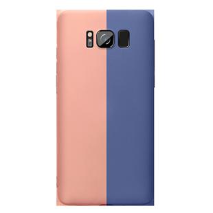 果果帮三星s8液态硅胶+全包手机壳