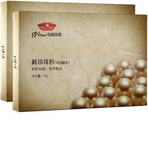 京润微米纯珍珠粉 外用美白补水淡斑控油面膜粉 正品
