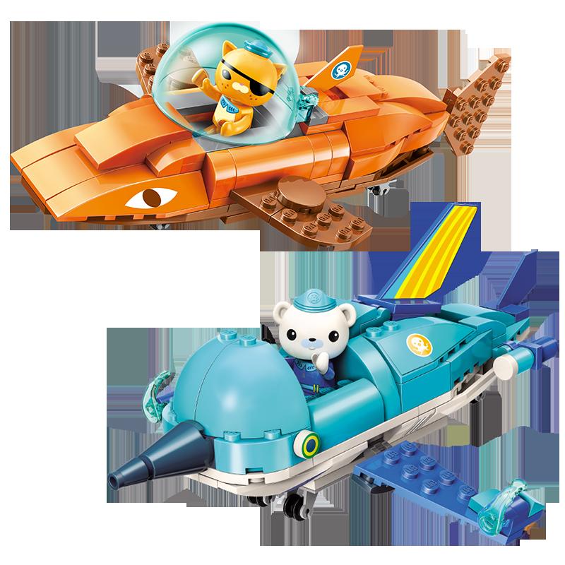 兼容樂高积木拼装玩具益智启蒙海底小纵队玩具积木舰艇套装男孩子