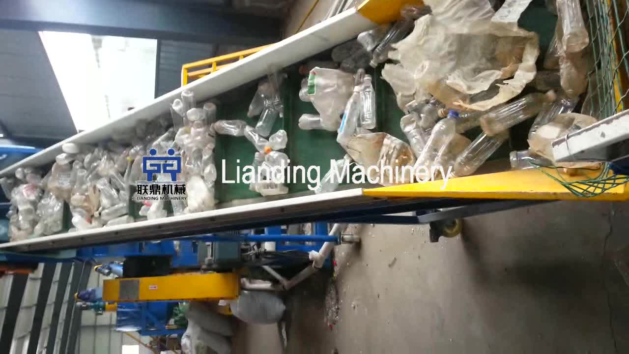 plastic PP PE PET bottle crushing machine prices and pet bottle flakes crusher
