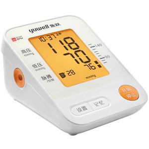 鱼跃电子血压测量仪臂式家用血压计