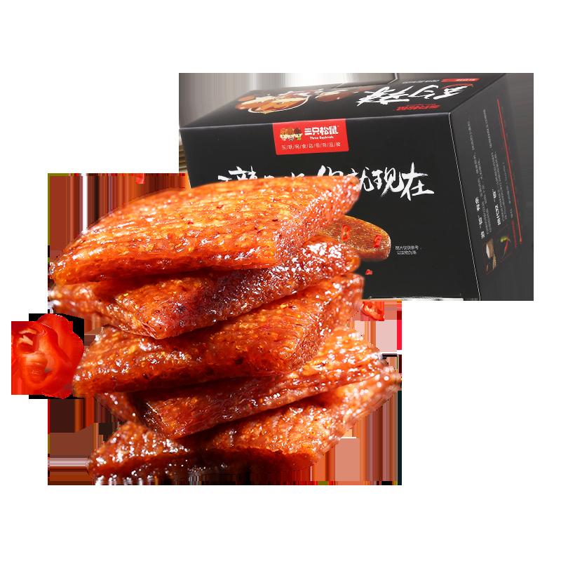 【三只 松鼠_约辣辣条200g】大辣片大刀肉休闲食品零食儿时小包装