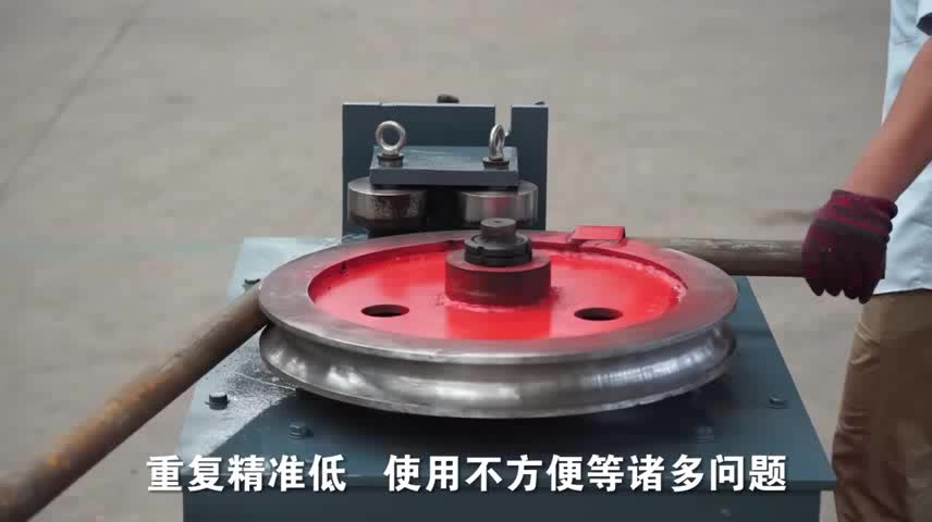WG-76 Automatic round or square carbon seamless steel pipe bender machine for 1,2,3,4""