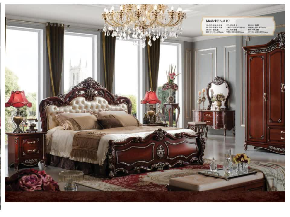 Antique Luxury Rococo European Baroque Bed French Provincial Wedding Hand  Carved Wooden Bedroom Set Romantic Home