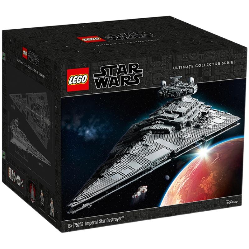 lego 75252帝国系列经典积木玩具性价比高吗