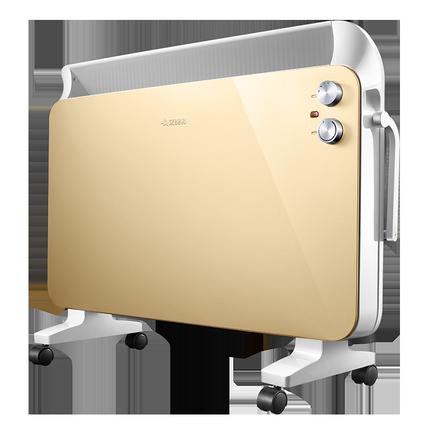艾美特防水家用节能浴室官方暖风机