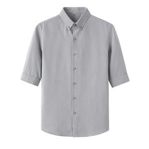 七分袖男韩版修身潮流帅气中袖衬衫