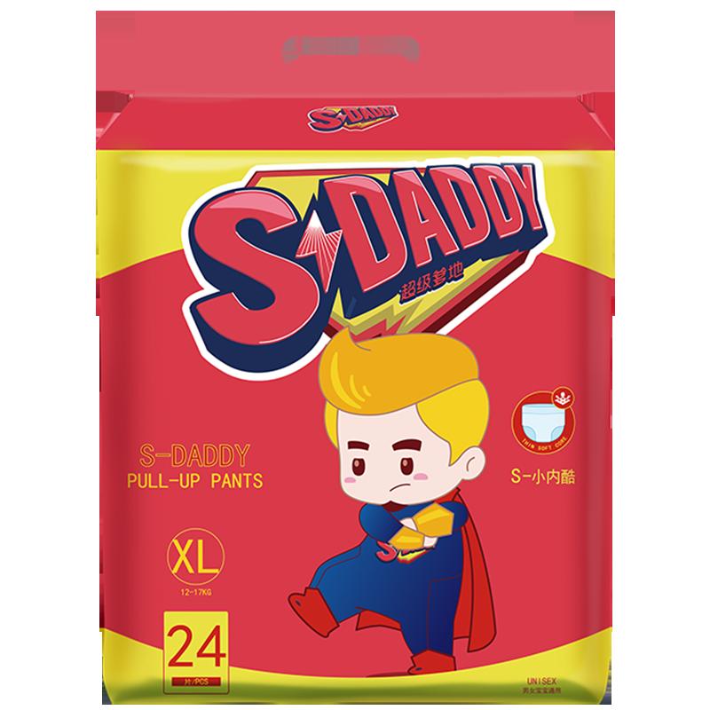 超级爹地拉拉裤XL24片 超级小内酷婴儿尿不湿学步小内裤男女通用