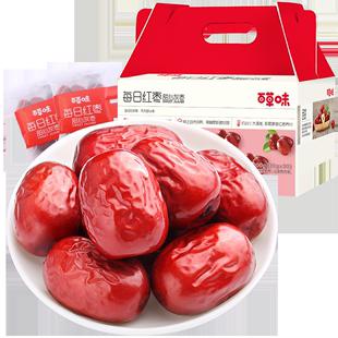 【百草味】每日红枣独立包装900g
