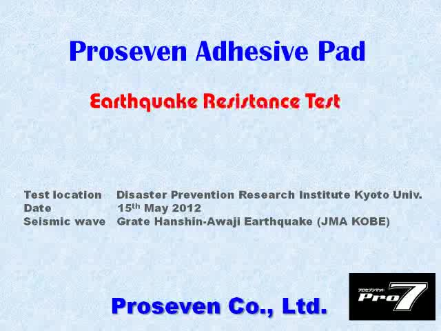 Japan made Proseven earthquake resistant pads for hospital equipment