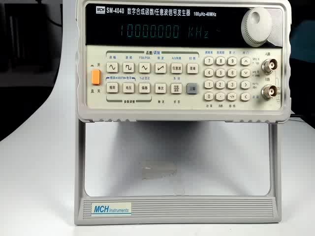 Multifunctional 40MHz Function Arbitrary Waveform Generator for engineers SM-4040