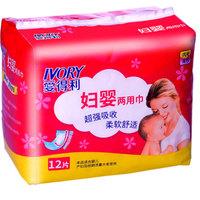 爱得利产妇卫生巾产后专用排恶露产褥期加长孕妇月子用品10片装夏