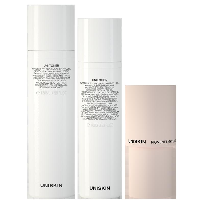 UNISKIN优时颜提亮肤色莹润滋养肌肤屏障亮能净泽套装