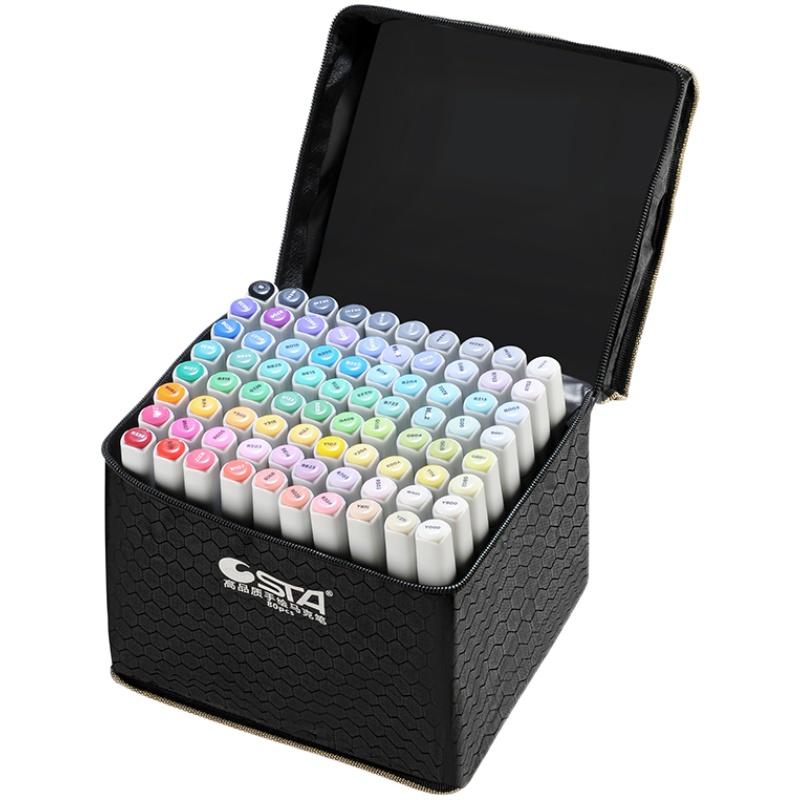 正品STA斯塔6801双头油性马克笔正版30 40 60 80色套装学生用手绘设计美术生动漫专用小学生画画彩笔168全套