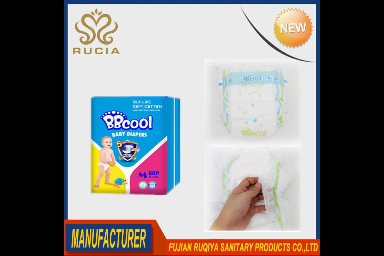 baby products innovative baby diapers and business partners