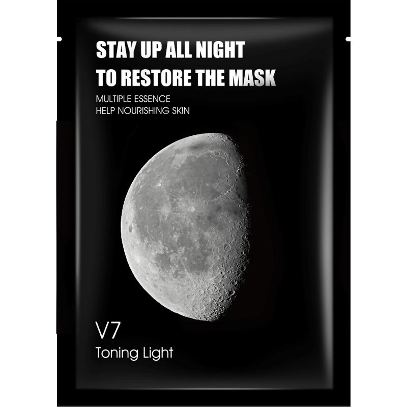 免洗熬夜急救白面膜补水保湿睡眠