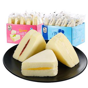 【休闲农场】三明治夹心蒸蛋糕2斤