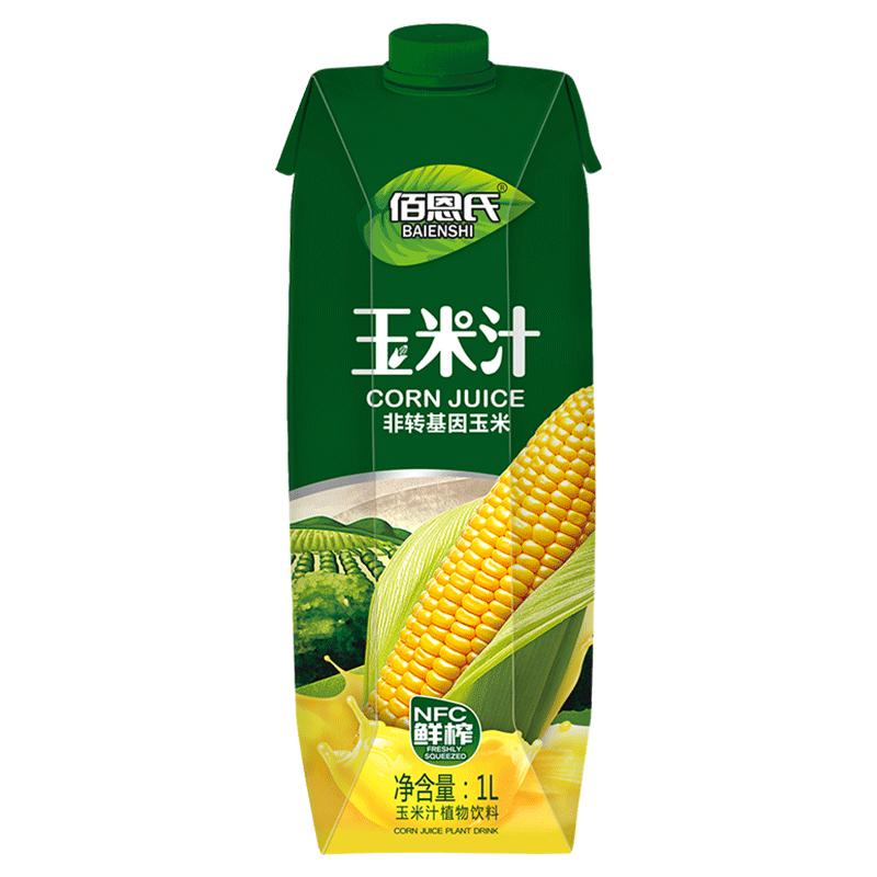 佰恩氏NFC鲜榨玉米汁谷物饮料 代餐饱腹非转基因营养蔬果汁1L*2瓶