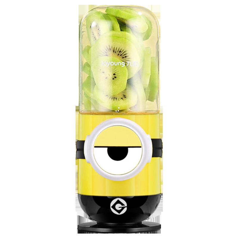 九阳小黄人便携式小型水果榨汁机