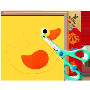 剪纸书手工diy制作材料益智玩具
