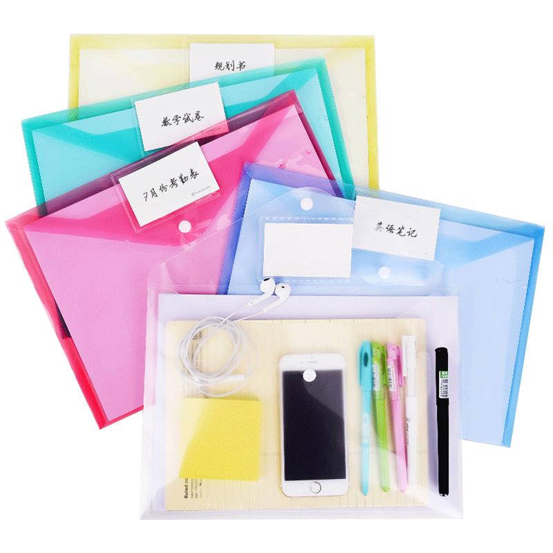 200个a4文件袋透明档案袋塑料资料袋办公用品文件合同收纳夹按扣袋加厚防水学生用科目分类试卷袋子文具批发
