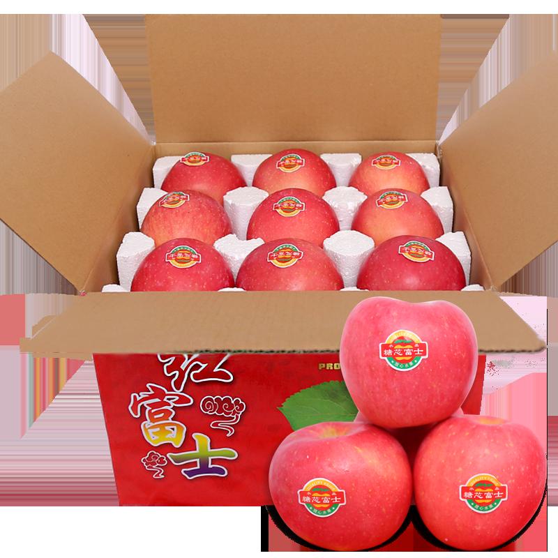 山东烟台红富士苹果新鲜盒装过节大平果