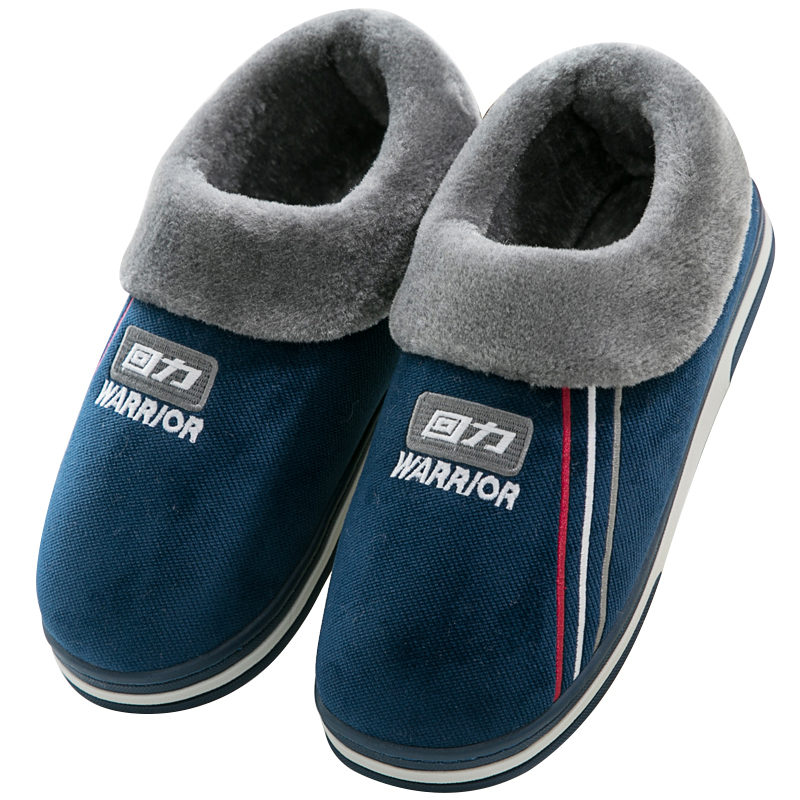 回力棉拖鞋男士包跟厚底保暖加绒怎么样