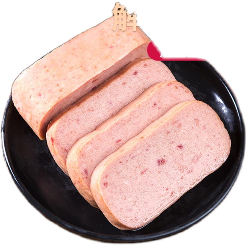 赖记午餐肉罐头198g*3罐宿舍懒人即食方便食品猪肉罐头螺蛳粉火锅