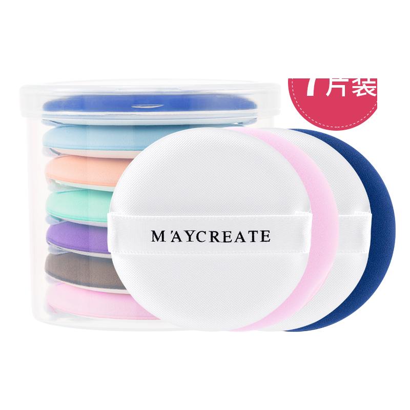 7片装|气垫粉扑BB化妆棉海绵散粉通用干湿两用化妆工具葫芦美妆蛋