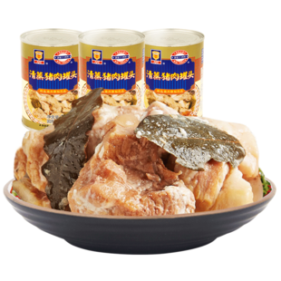 上海梅林清蒸猪肉550gx3罐即食罐头