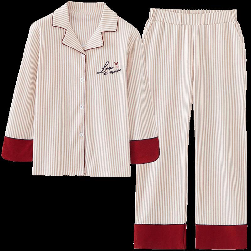 【梦依情】甜美可爱纯棉开衫睡衣套装