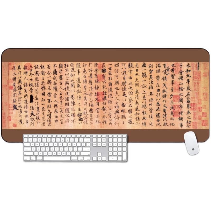 超大号游戏鼠标垫家用加厚可爱励志90x40cm桌垫兰亭序办公键盘垫