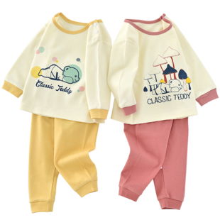 Jingdian Teddy children's autumn clothes and trousers set all cotton