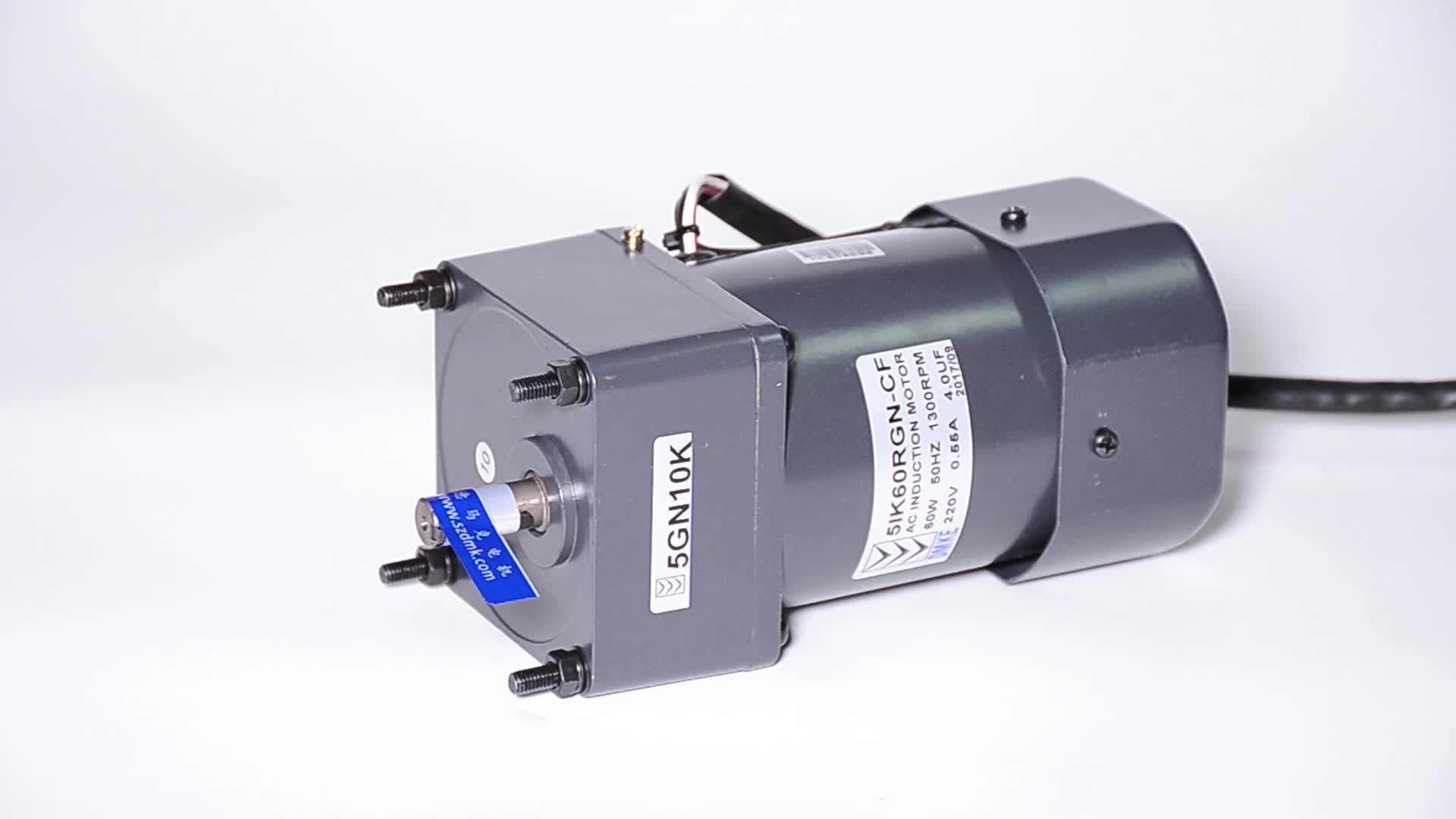 60w 50Hz 90-1350rpm speed control 1 phase 220 v ac motor gear