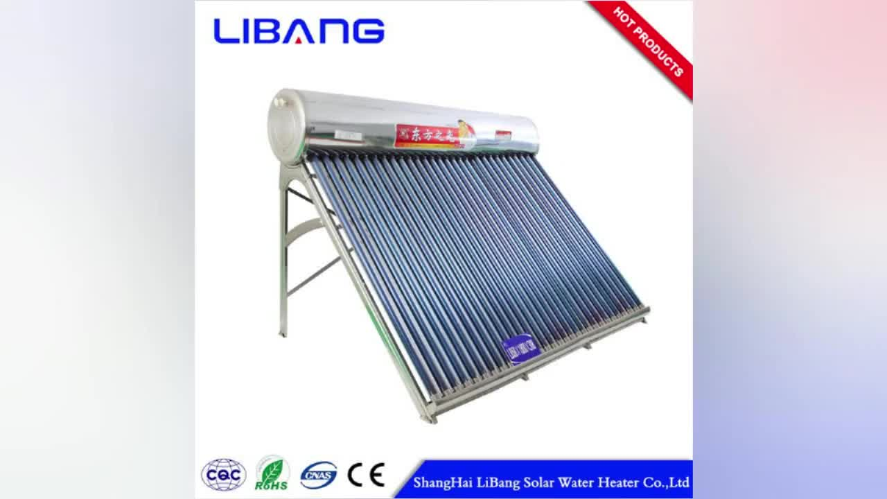 Assured Trade Excellent Material V Guard Solar Water