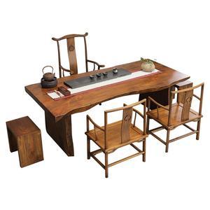 仿古大板新中式茶几桌功夫茶桌椅