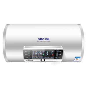 sast /先科节能电家用小型即热水器