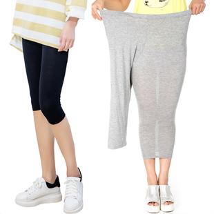 夏季外穿莫代尔七分胖mm显瘦九分裤