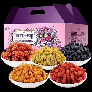 新疆特产零食葡萄干可在爱乐优品网领取5元天猫优惠券