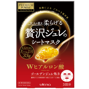 Take 3! You Tian LAN gold jelly mask 3 boxes