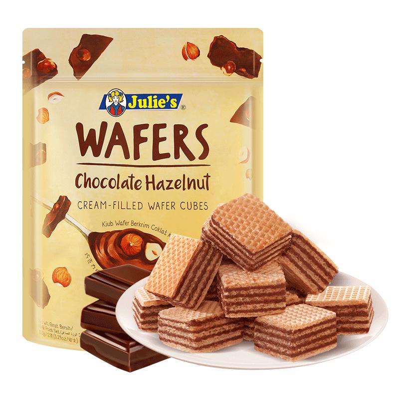 马来进口茱蒂丝巧克力芝士奶酪威化夹心饼干零食散装多口味整箱