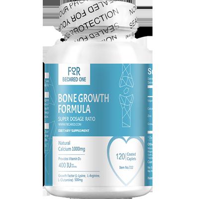 美国FBO骨生长公式3种生长素长高钙片