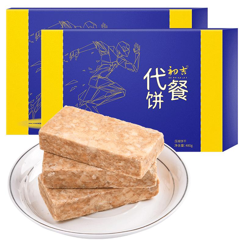 初吉代餐饼两盒装无糖精蛋白饼干