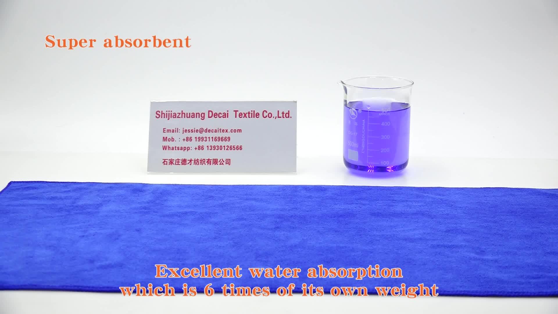 microfibre long and short pile microfiber car cleaning cloth towel
