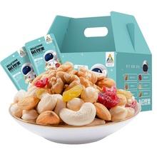 洽洽30包每日坚果礼盒,100元左右营养吃货礼物