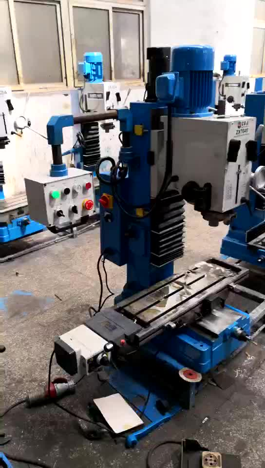 ZX7045 square column gear-head drilling milling machine