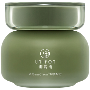 Yu Ni Fang mung bean paste mask for deep cleaning and shrinking pores