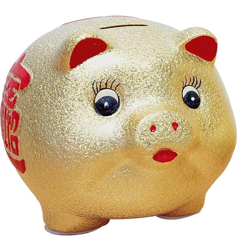 金猪存钱罐不可取儿童大人用家用储蓄罐储钱罐女生大容量只进不出