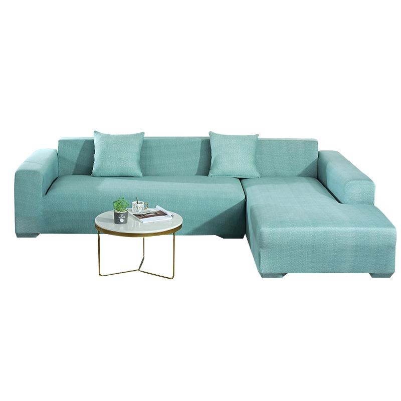 纯色弹力全包万能套四季懒人沙发套怎么样